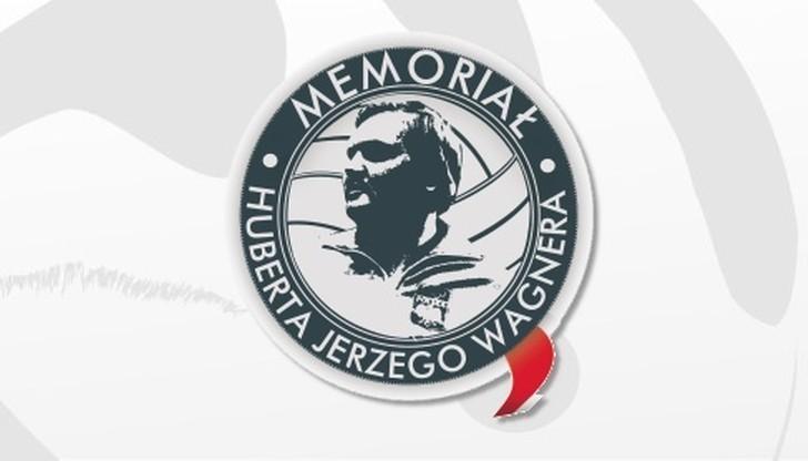 Rusza sprzedaż karnetów na XVI Memoriał Huberta Jerzego Wagnera