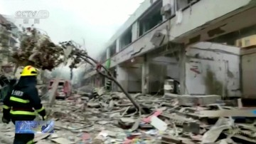 Wybuch gazu w Chinach. Zginęło co najmniej 11 osób