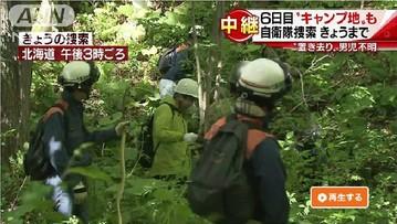 Co się stało z Yamato? Wciąż trwają poszukiwania chłopca zostawionego za karę w lesie