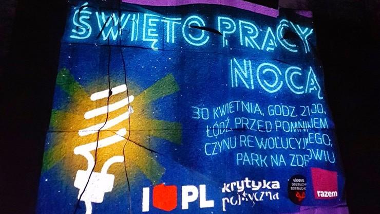 W Łodzi po raz pierwszy odbyło się Święto Pracy Nocą