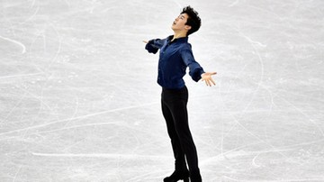 Skate America: Czwarty z rzędu triumf Nathana Chena