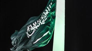 Arabia Saudyjska: egzekucja członka rodziny królewskiej