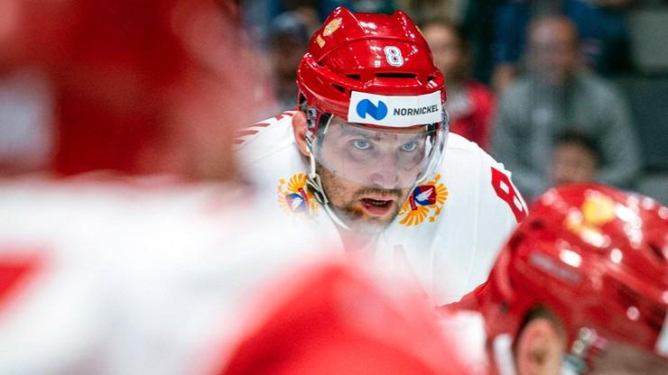 NHL: Washington Capitals zapłacą karę, bo Aleksander Owieczkin złamał przepisy pandemiczne