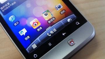 Chiny: portale nie mogą publikować wiadomości z mediów społecznościowych