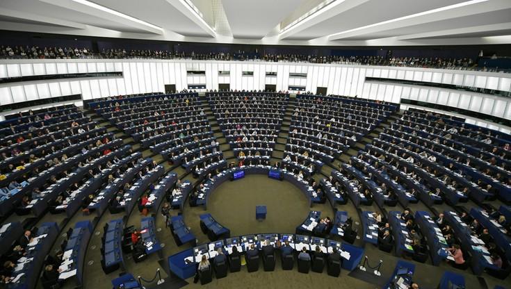 Parlament Europejski chce utworzenia europejskiej policji finansowej