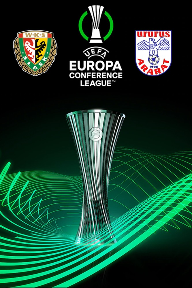 2021-07-19 Śląsk Wrocław - Ararat Erywań. Gdzie oglądać na żywo?