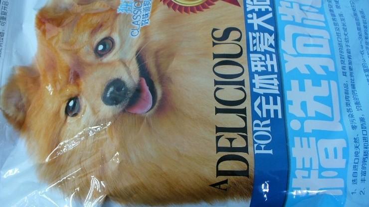 """Sterydy w... karmie dla psów - """"Delicious"""""""