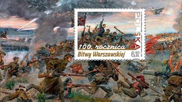 Bitwa Warszawska na znaczkach pocztowych