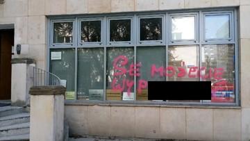 Wulgarny napis na biurze zarządu okręgowego PiS w Warszawie. Powiadomiono policję