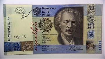 Banknot o nominale 19 złotych trafił do obiegu. Można go kupić za cztery razy więcej