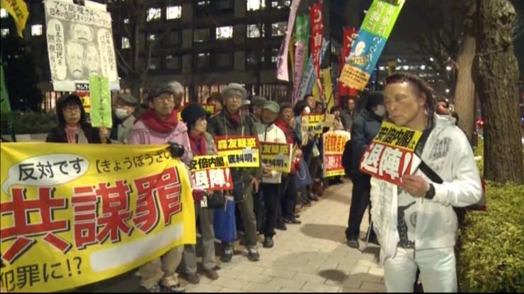 Reprywatyzacja w Japonii. Premier Abe zamieszany w skandal