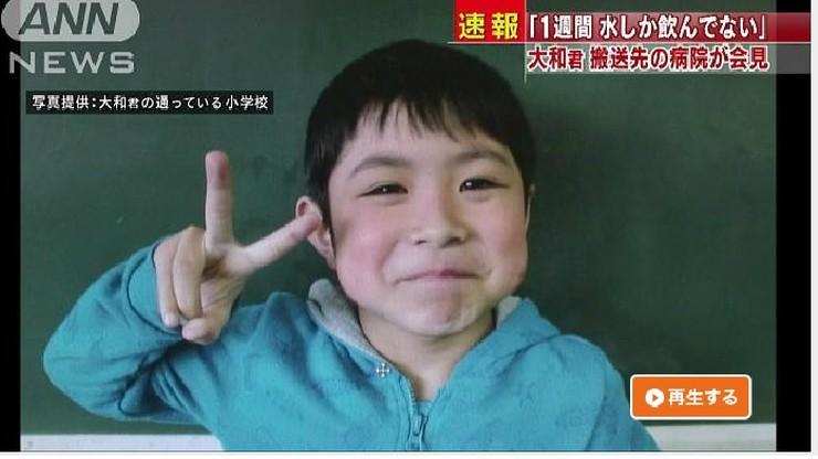 Japonia: chłopiec pozostawiony w lesie - odnaleziony żywy