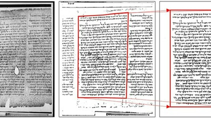 Superkomputery przeczytały najstarszą Biblię świata. Pomagają rozwikłać zagadkę autorów