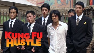 Kung Fu Szał (9 i 10 sierpnia)