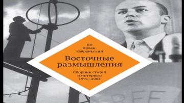Eseje Nowaka-Jeziorańskiego skonfiskowane w Rosji. Polska ambasada protestuje