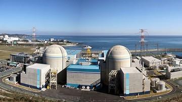Pożar w koreańskiej elektrowni atomowej