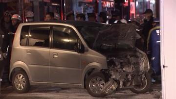 Samochód wjechał w ludzi świętujących Nowy Rok w Tokio, dziewięciu rannych