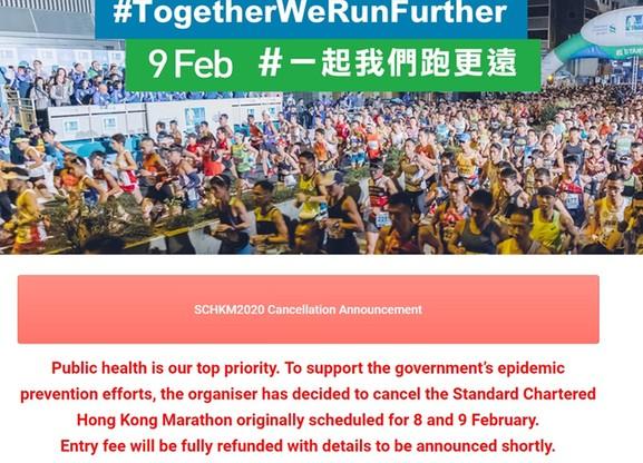 Tak wygląda oficjalna strona hongkońskiego maratonu