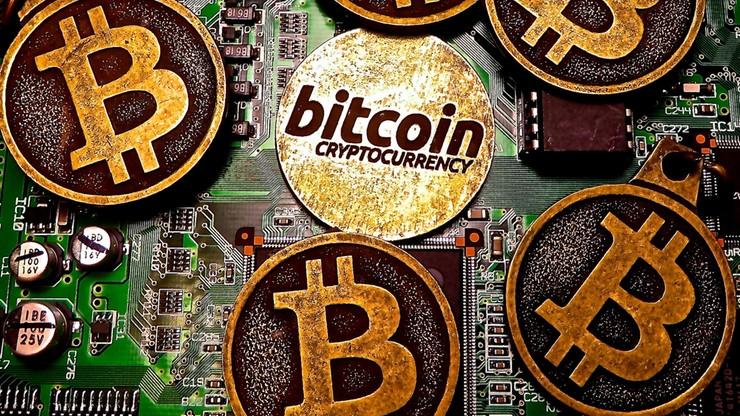 Bitcoiny z automatu. W szwajcarskim banku