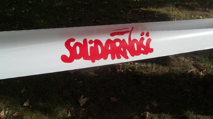 """Szef Warmińsko-Mazurskiej """"Solidarności"""" wskazany w publikacji IPN jako TW"""