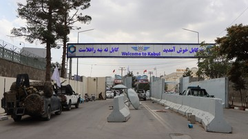 Do Kabulu przybył samolot z Kataru. Rozmowy na temat otwarcia lotniska
