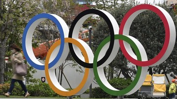 Poznaliśmy gospodarza igrzysk olimpijskich w 2032 roku