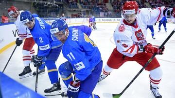 """Hokejowa Liga Mistrzów: Zmienne szczęście """"polskich"""" drużyn w losowaniu"""