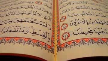 Ukaże się nowe tłumaczenie Koranu na język polski. Prace nad nim trwały trzy lata