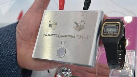 Atomowa bateria od Rosatomu zasili elektroniczne gadżety przez całe dekady