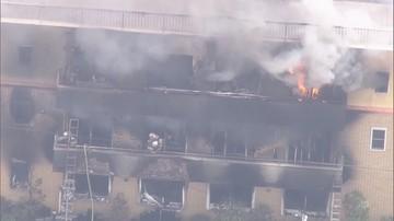 33 zabitych w pożarze studia animacji. Podejrzany o podpalenie w rękach służb [WIDEO]