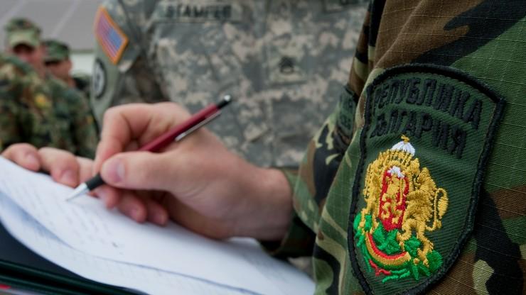 """Bułgaria: policja przejęła 80 kg heroiny i broń """"wystarczającą do przeprowadzenia dużego ataku terrorystycznego"""""""