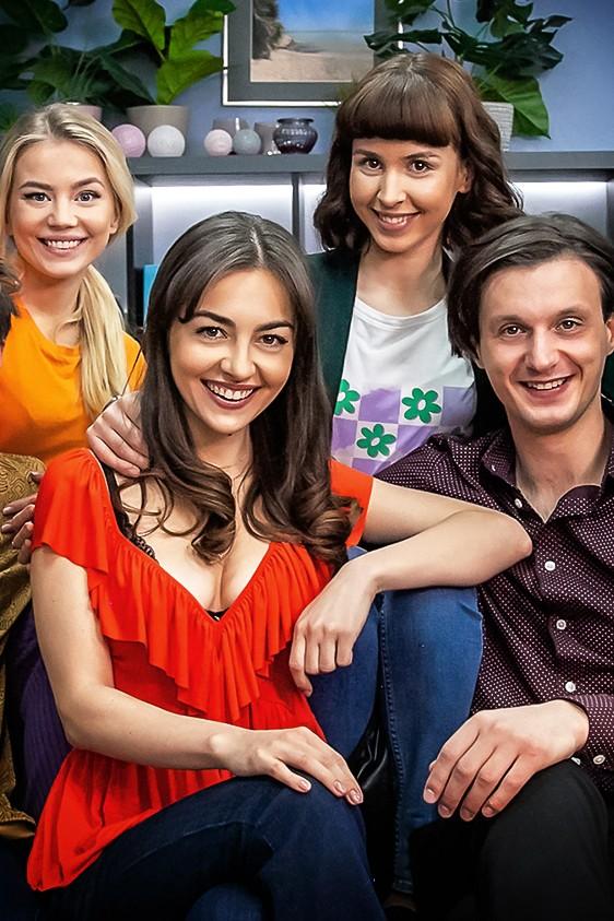 """2021-10-06 Serial """"Akademik"""" od 11 października w Super Polsat"""