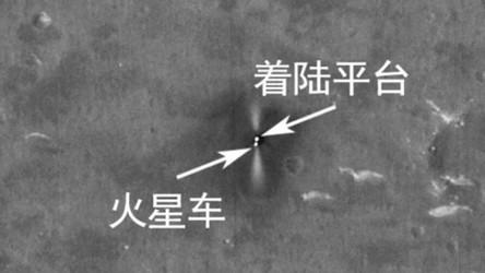 W końcu możemy zobaczyć chińskiego łazika na Marsie z perspektywy satelity