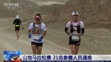 Załamanie pogody podczas ultramaratonu. Zginęło 21 biegaczy