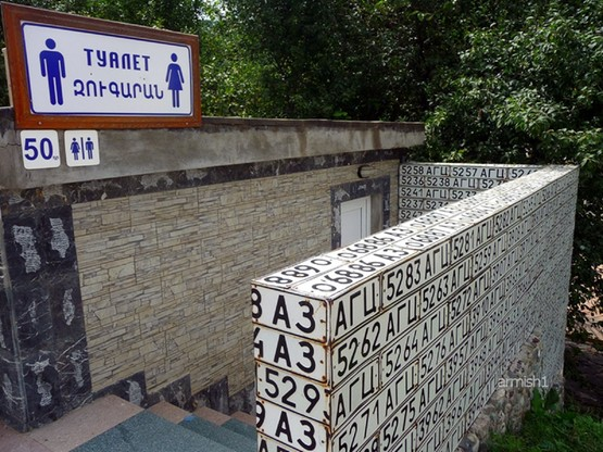 Tablice rejestracyjne samochodów należących do Azerbejdżan, przy wejściu do toalet