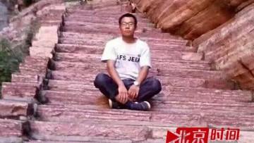 Zabił urzędnika pistoletem na gwoździe. W Chinach odbyła się egzekucja Jinglonga