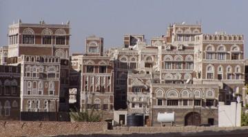 Epidemia cholery powodem wprowadzenia w Jemenie stanu wyjątkowego