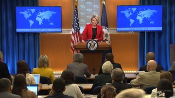 Departament Stanu USA skomentował zmiany w ustawie o IPN