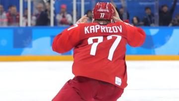 NHL: Najlepszy debiutant ligi w pięć lat zarobi zawrotną sumę