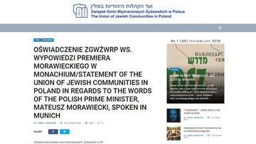 """""""Wzywamy premiera do powstrzymania się od dalszych nieprzemyślanych wypowiedzi"""" - piszą polscy Żydzi"""
