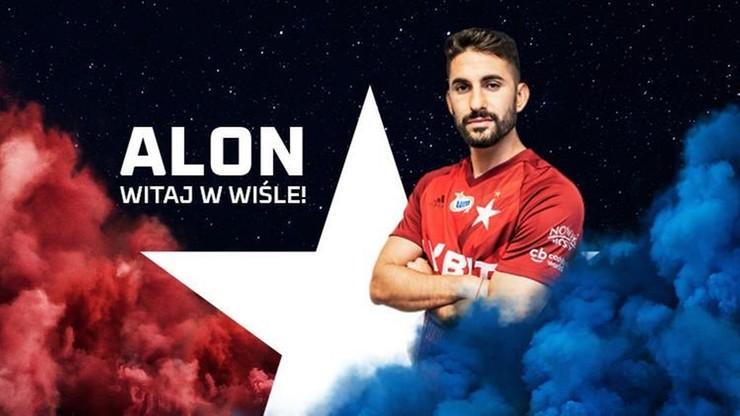 Nowy napastnik w Wiśle! Transfer z Austrii Wiedeń