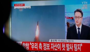 Nieudana próba rakietowa Korei Północnej