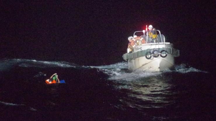 Ogromny statek zniknął bez śladu. Na pokładzie była załoga i tysiące zwierząt