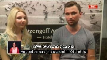 Polscy turyści oszukani przez taksówkarza w Izraelu. Dostali niespodziewaną rekompensatę