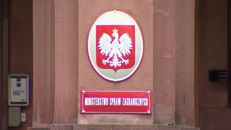MSZ: decyzje Ukrainy stawiają pod znakiem zapytania strategiczne partnerstwo