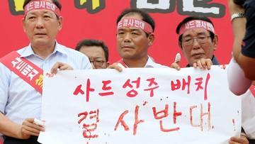 """""""Wstępna zdolność operacyjna"""" amerykańskiego systemu przeciwrakietowego w Korei Płd."""