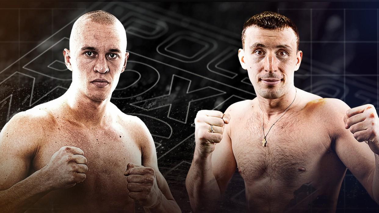 Polsat Boxing Night 10: Szybki nokaut Michała Cieślaka