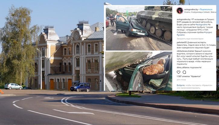 Bojowy wóz piechoty najechał na volkswagena. Kierowca otarł się o śmierć [WIDEO]