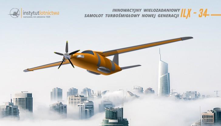Ma powstać polski wielozadaniowy samolot turbośmigłowy przystosowany do długich lotów patrolowych