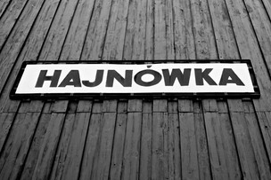 W poniedziałek sąd rozpozna odwołanie ws. zakazu marszu narodowców w Hajnówce